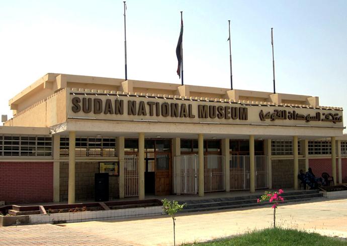 Национальный суданский музей