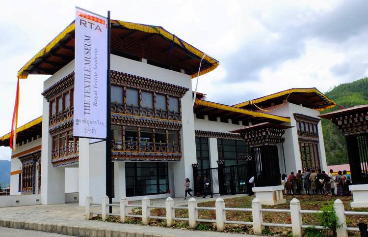 Бутанский музей текстиля
