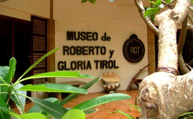 Музей Глорио и Роберто Тироль