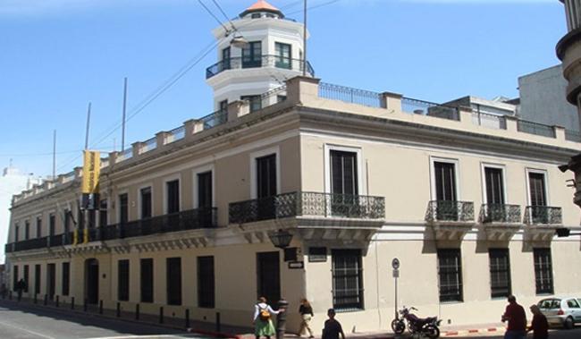 Музей истории и культуры эпохи романтизма