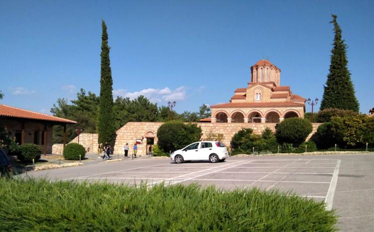 Монастырь святого апостола Иоанна Богослова