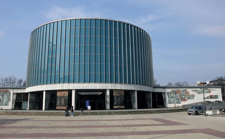 Музей-панорама Бородино
