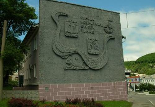 Памятная стена по ул. Луначарского