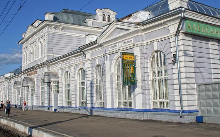 Музей железнодорожного вокзала Александрова