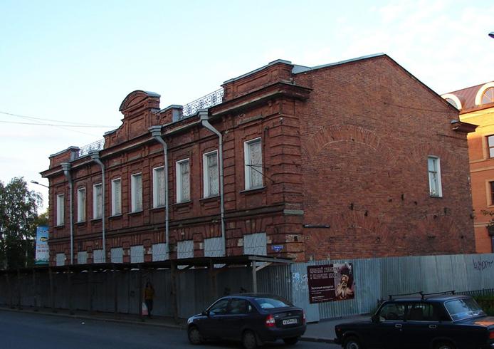 «Поморский музей Писахова»