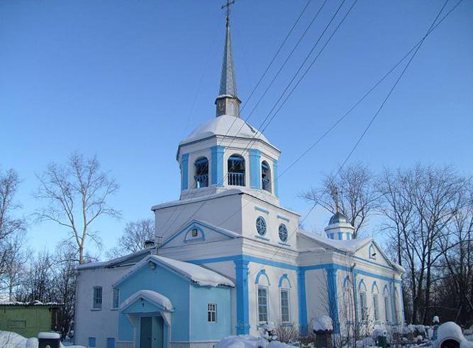 Церковь Мартина Исповедника