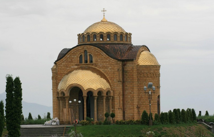 Церковь Софии Премудрости Божией