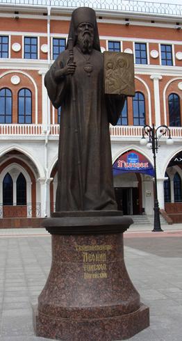 Памятник священномученику Леониду