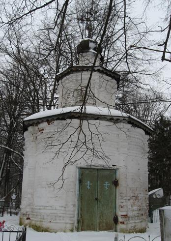 Черниговская часовня