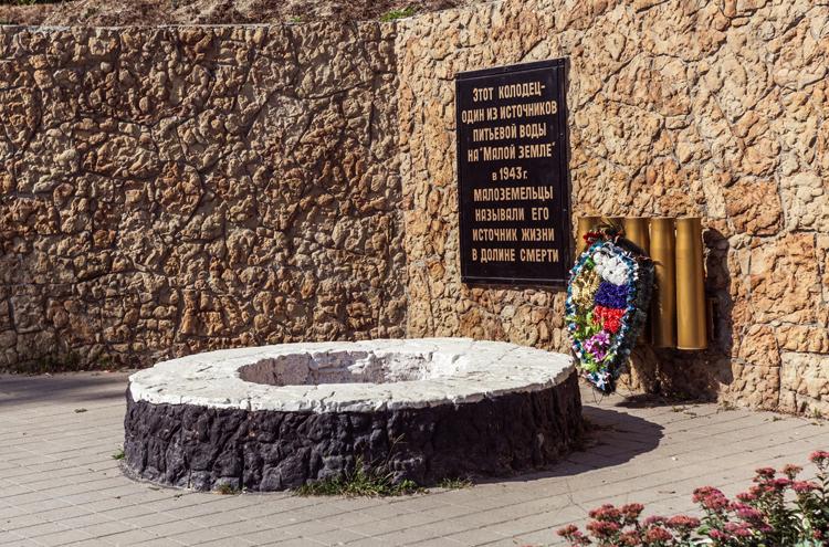 Мемориал «Долина смерти»