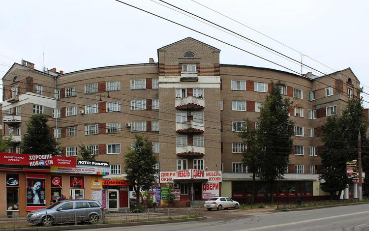 Дом Подкова