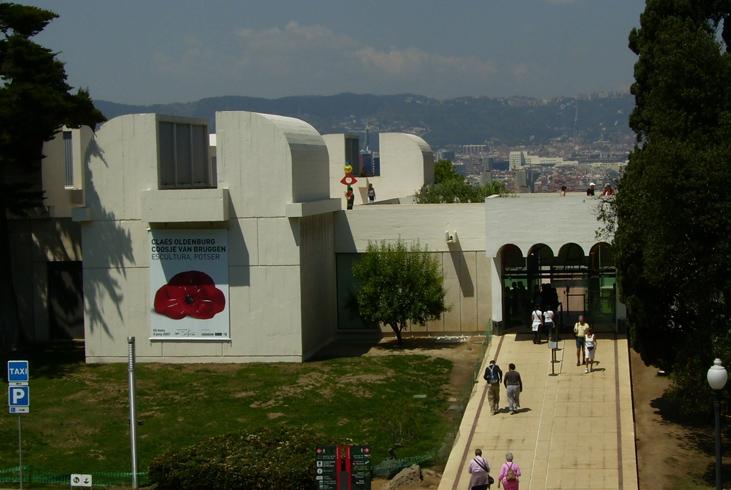 Музей Жоана Миро