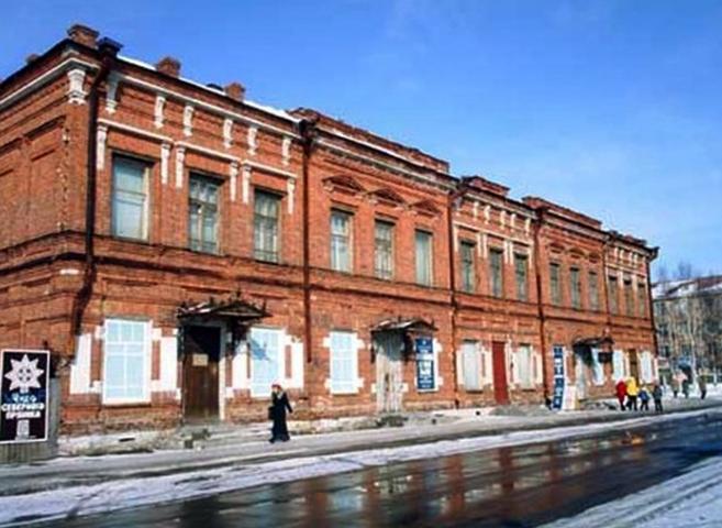 Музей художественного освоения Арктики им А.А.Борисова