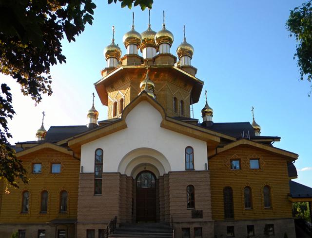 Храм Святых Мучениц Веры, Надежды, Любови и Матери их Софии