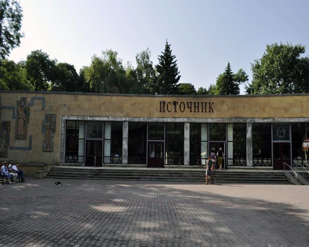 Главный павильон источников №4