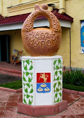 Символ города «Калач»