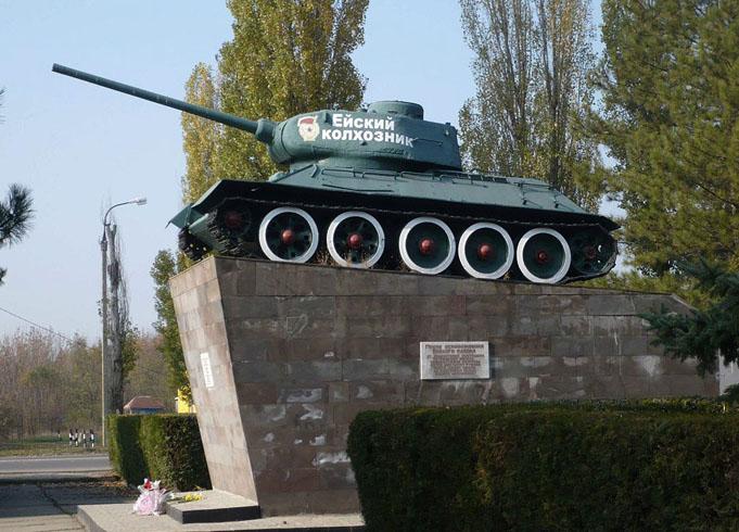 Памятник Ейский Колхозник