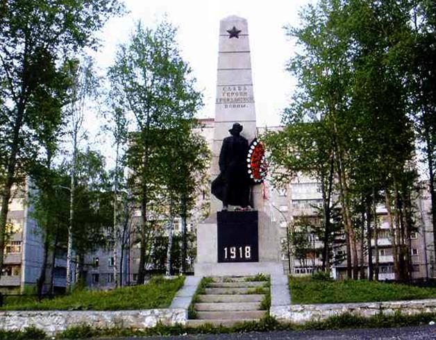 Монумент героям красноармейцам 1918 года