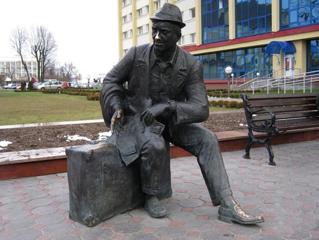 Скульптура «Командировочный»