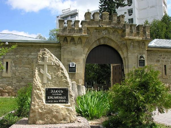 Музей «Крепость»