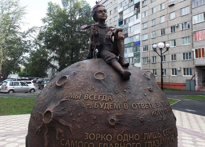 Скульптура «Маленький принц»