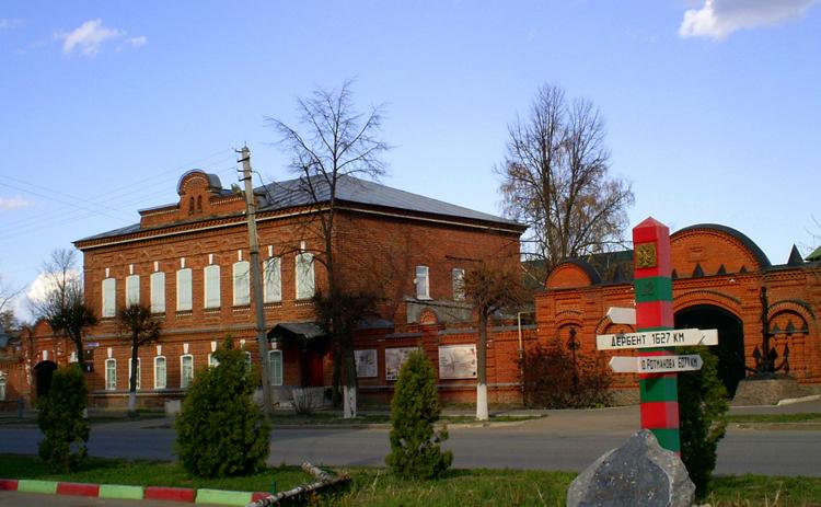 Музей истории города и республики