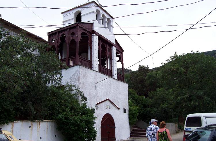Дом семьи Голицыных