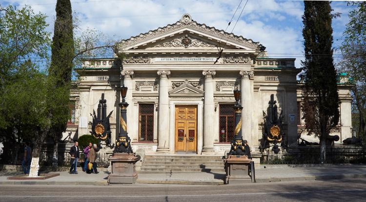 Военно-исторический музей ЧФ