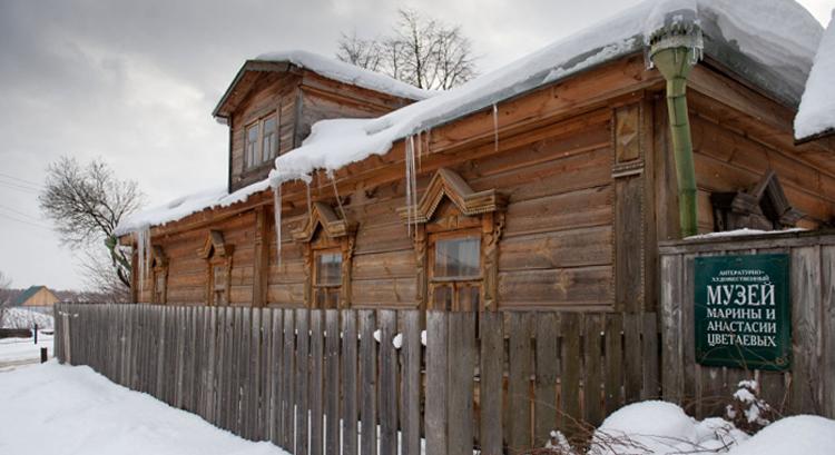 Литературный музей Марины и Анастасии Цветаевых