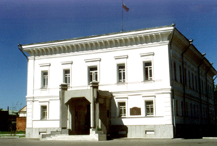 Музей Николая II