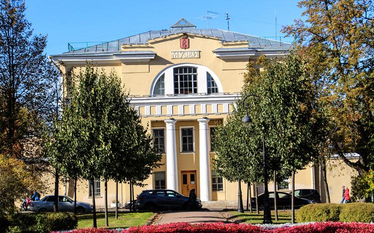Историко-литературный музей города Пушкин