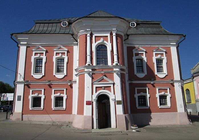 Музей Русского Патриаршества