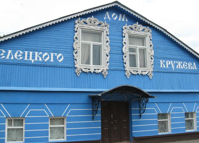 Дом-музей елецкого кружева