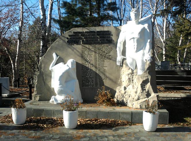 Мемориал экипажу танкера «Баскунчак»