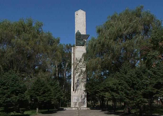 Памятник погибшим в 1918—1922 годы партизанам