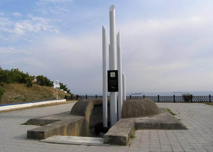 Памятный знак погибшим 31 августа 1986 года