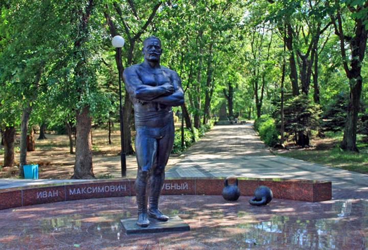 Памятник И.М. Поддубному