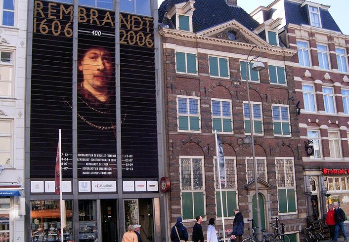 Музей Рембрандта
