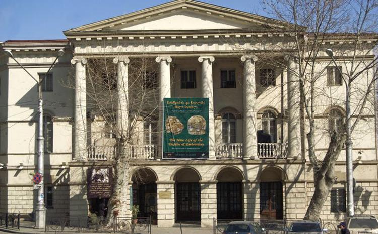 Музей изобразительных искусств имени Шалвы Амиранашвили