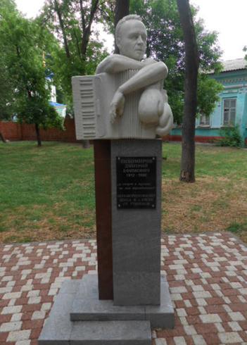 Памятник Д.Е. Тихомирову