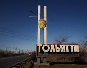 Главные достопримечательности Тольятти