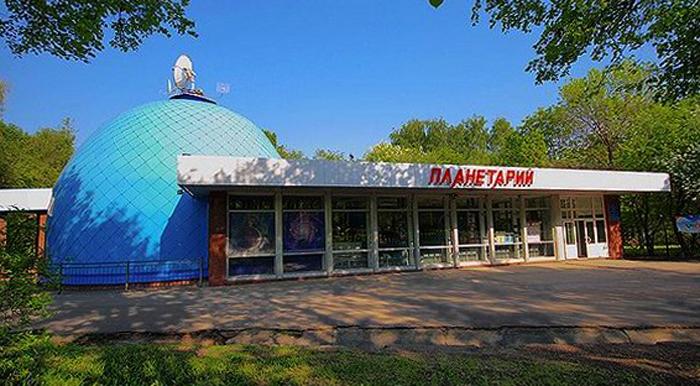 Уфимский планетарий