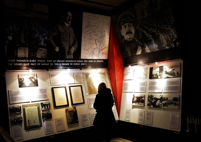 Внутри музея оккупации