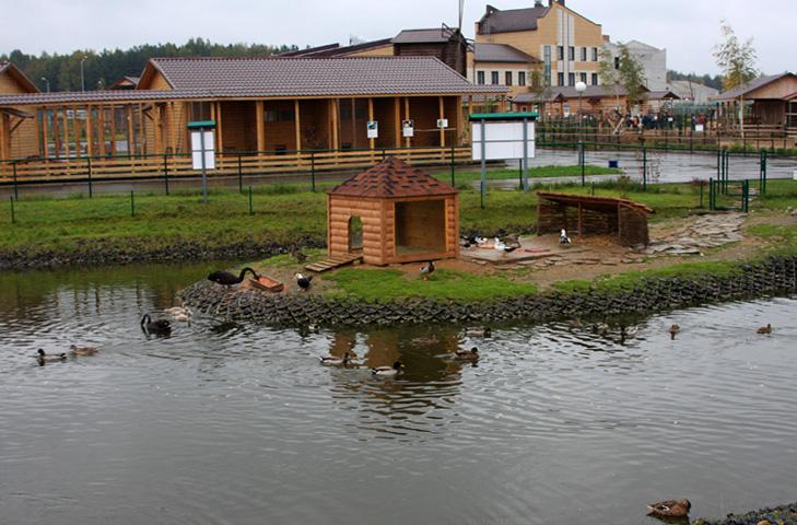 Зоопарк в Ярославле