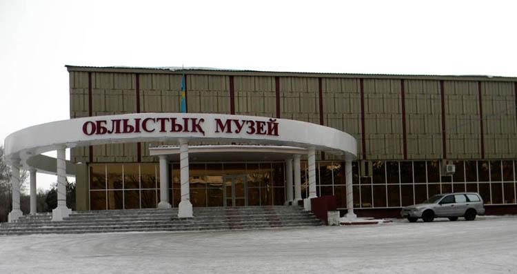 Карагандинский историко-краеведческий музей