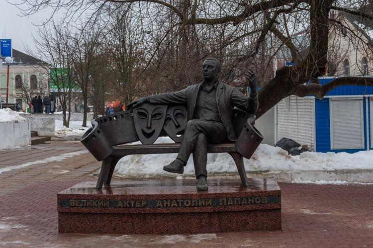 Памятник Анатолию Папанову