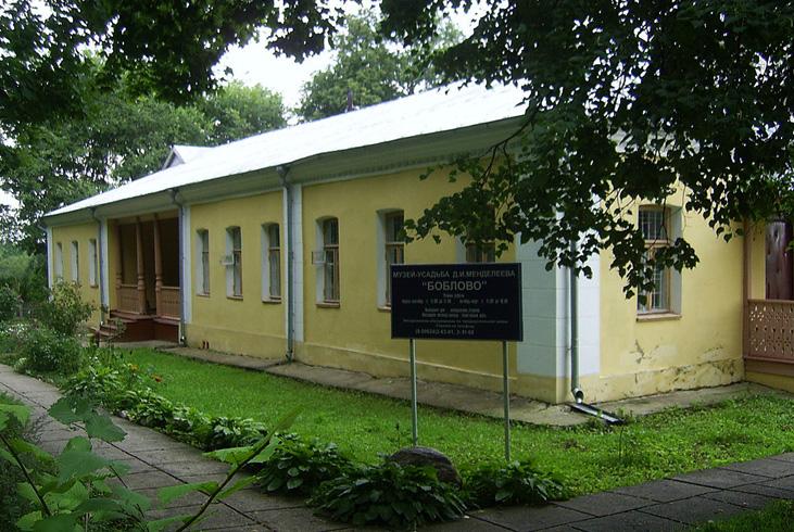 Музей Менделеева