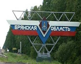 Главные достопримечательности Брянской области