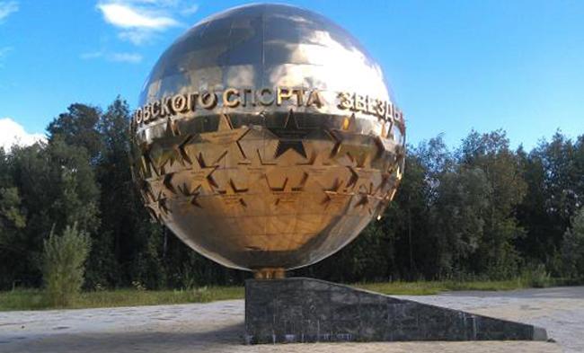 Мемориал славы нижневартовского спорта