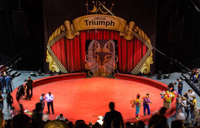 Стационарный цирк «Триумф»